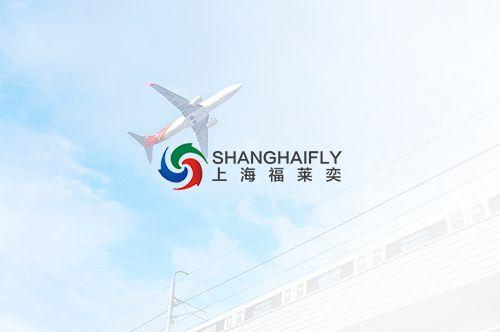 上海福莱奕国际贸易有限公司