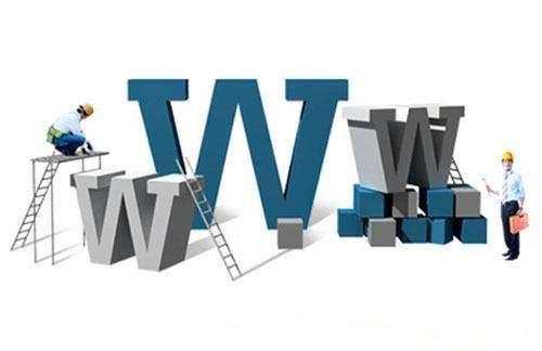 网站建设制作的发展趋势
