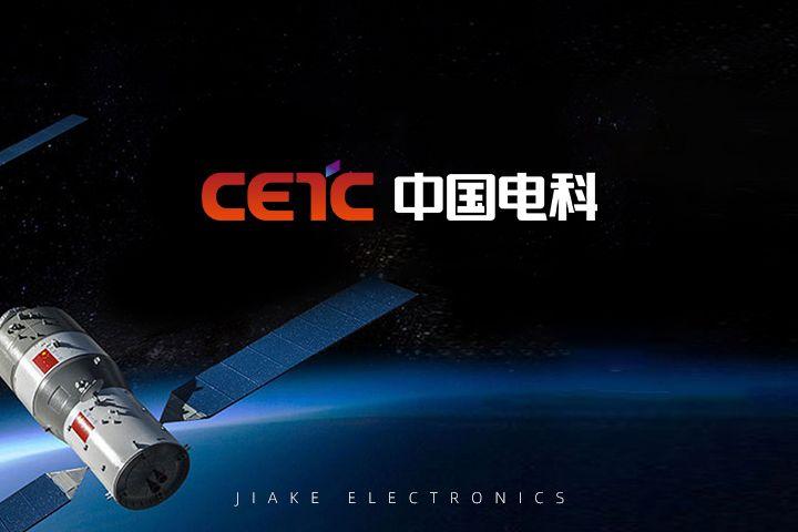 浙江嘉科电子有限公司