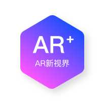 AR新视界